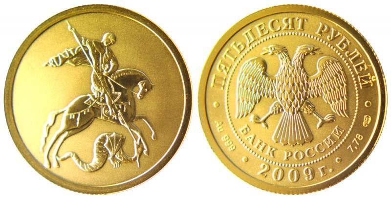 Георгий победоносец монета цена сбербанк на сегодня монеты 2 евро 2014
