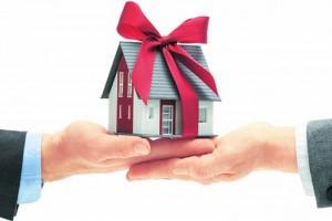 Налог при дарении недвижимости