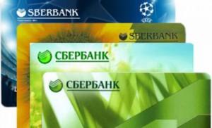 Оформление кредитной карты Сбербанка