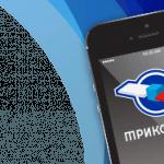 Преимущества оплаты Триколор ТВ с помощью банковской карты Сбербанка