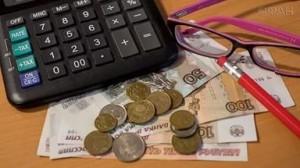 Способы получения информации об остатках по кредитам