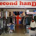 Бизнес-планы малого бизнеса с минимальными вложениями. Стоит ли открывать секонд-хенд?