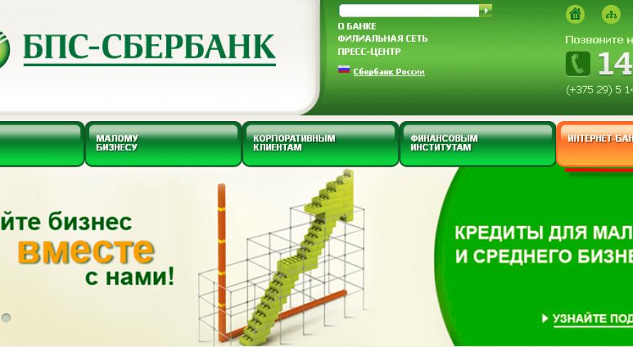 grafik-pogasheniya-kredita-obrazec
