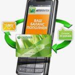 Как можно подключить Мобильный банк Сбербанка: обзор возможных способов