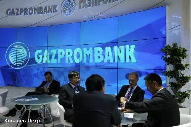 Банк газпромбанк ухта вклад