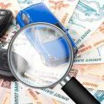 Как бесплатно проверить автомобиль на залог в банке