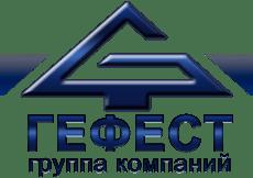 Страховая компания Гефест, официальный сайт