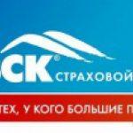 Страховая компания ВСК в Воронеже: заслуживает она доверия? Что говорят реальные клиенты?