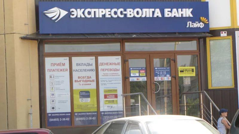 Банки владивостока информация по вкладам
