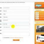 Обменник Wmclub.com.ua: заслуживает ли он доверия? Доступные обмену виды валют. Каковы отзывы клиентов?