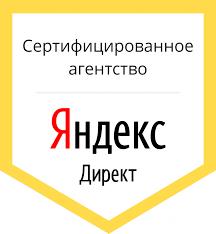 Партнеры яндекса по директу заказать неоновую рекламу
