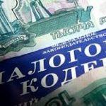 Какая ответственность предусмотрена за нарушение налогового законодательства Украины