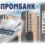 Ипотека от Газпромбанка: расчет с помощью онлайн-калькулятора