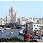 Приобретение жилья иногородними лицами в Москве по ипотеке