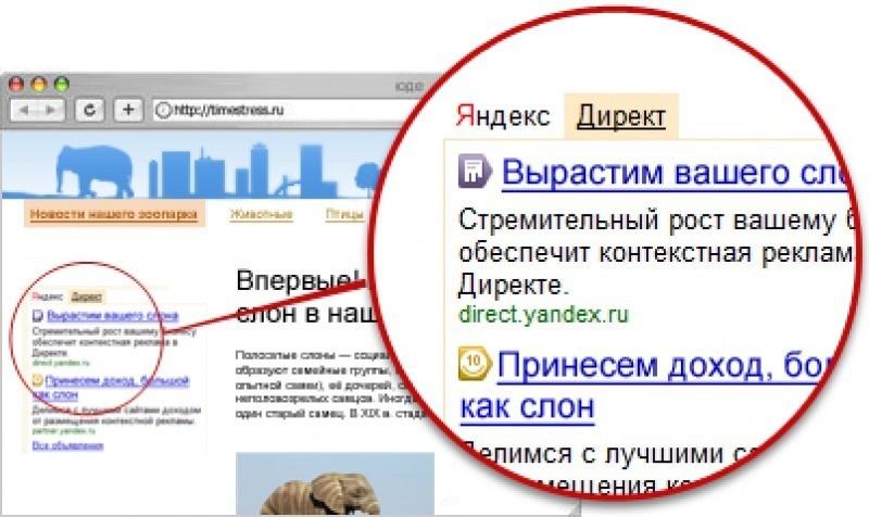 Рейтинг реклама в интернете контекстная реклама и налоги
