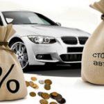 Можно ли вернуть налог с покупки автомобиля