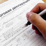 Какие налоги платятся при получении наследства в Украине