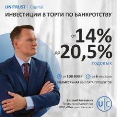 unitrust