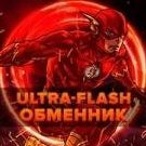 ultraflash
