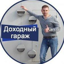 Максим Королев.