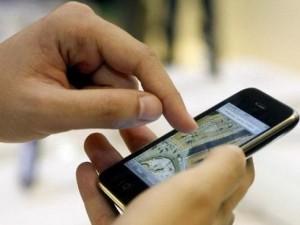 Инвестиции в разработку приложений под iPhone