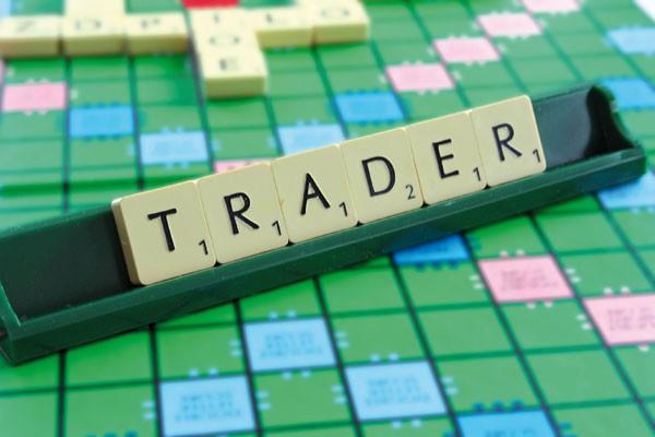 Что нужно знать начинающему трейдеру the rsi pro forex trading course pdf