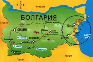Земельные участки Болгарии