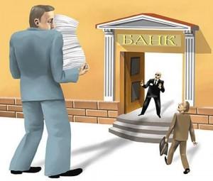 Ошибка в кредитной истории