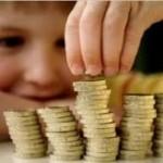 Финансовая защита ребенка
