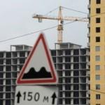 Жилищный вопрос: на что обратить внимание при покупке квартиры
