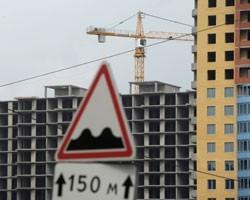 В РФ налог на недвижимость будут платить и с недостроенных объектов