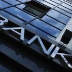 Как открыть банк. Бизнес план