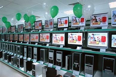 Бизнес идея компьютерный магазин производство пенопласта бизнес идея