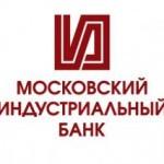 Кредитная и дебетовая карта Московский Индустриальный Банк для физических лиц