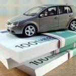 Условия по кредитам в банке Народный кредит на 2017 и 2018 год для физических лиц и пенсионеров