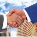 Особенности целевого кредитования