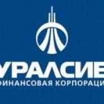 Пластиковые карты банка Уралсиб
