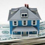Важная информация об ипотеке