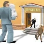 Ошибка в кредитной истории, к чему они ведут и как их избежать