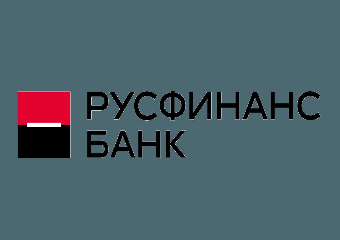 русфинанс банк где можно оплачивать