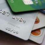 Обналичивание кредитных карт, особенности, правила и безопасность операций