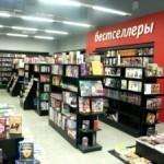 Инвестиции в книжный магазин