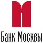 Кредитные и дебетовые карты банка Москвы