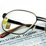 Особенности личного страхования