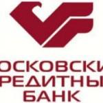 Депозитный вклад на 2017 и 2018 год в МКБ (Московский кредитный банк) для пенсионеров и физических лиц