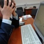 Инвестиционная стратегия для индекса ММВБ
