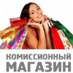 Бизнес-план: открываем комиссионный магазин