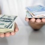 Куда обратиться за финансовой поддержкой?