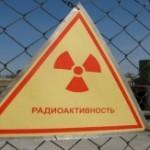Центробанк разыскивает радиоактивные деньги