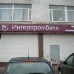 Дебетовые и кредитные каты Интерпромбанк